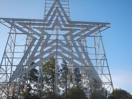 Blue Ridge Half Marathon Mill Mountain Star